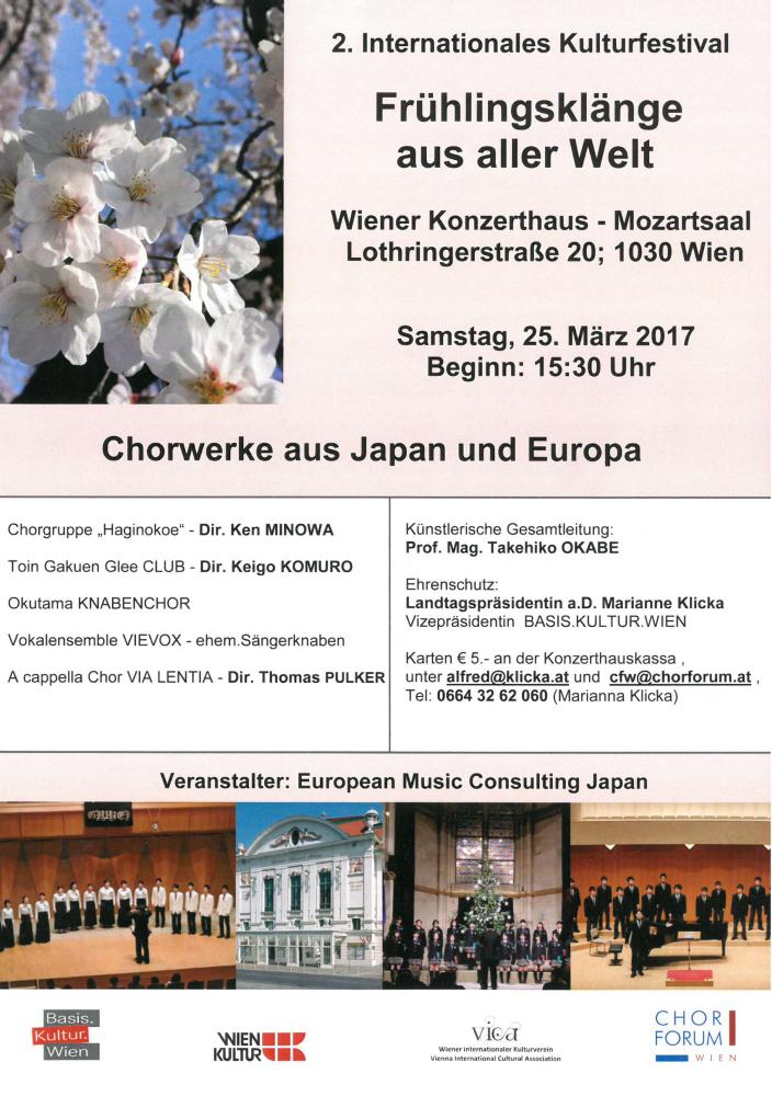 KUONI KONZERT März 2017_Mozartsaal_1000x